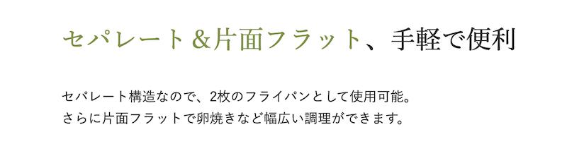 f:id:dachikusakun:20201212001722p:plain