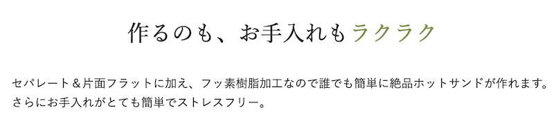 f:id:dachikusakun:20201212001724p:plain