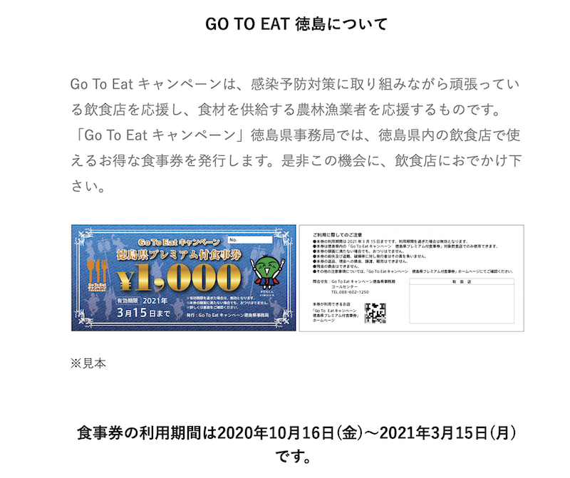 f:id:dachikusakun:20210123115123p:plain