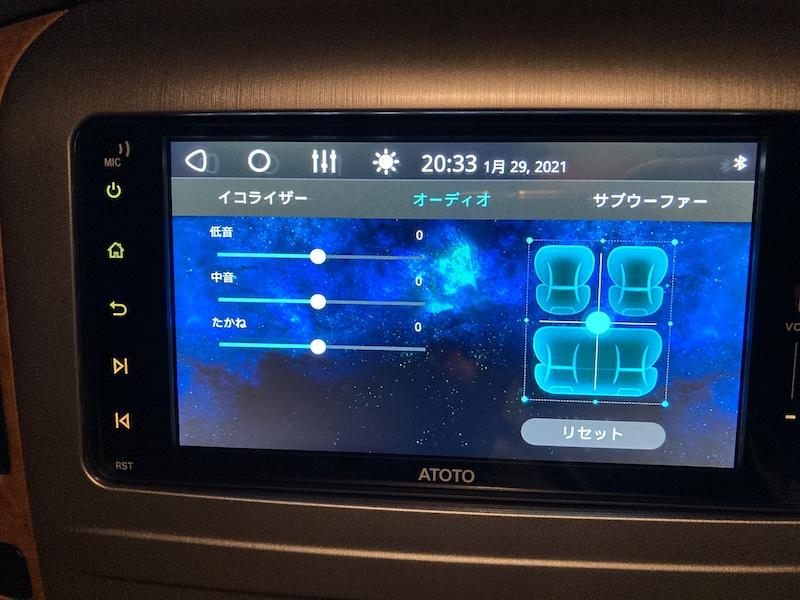 f:id:dachikusakun:20210208223908j:plain