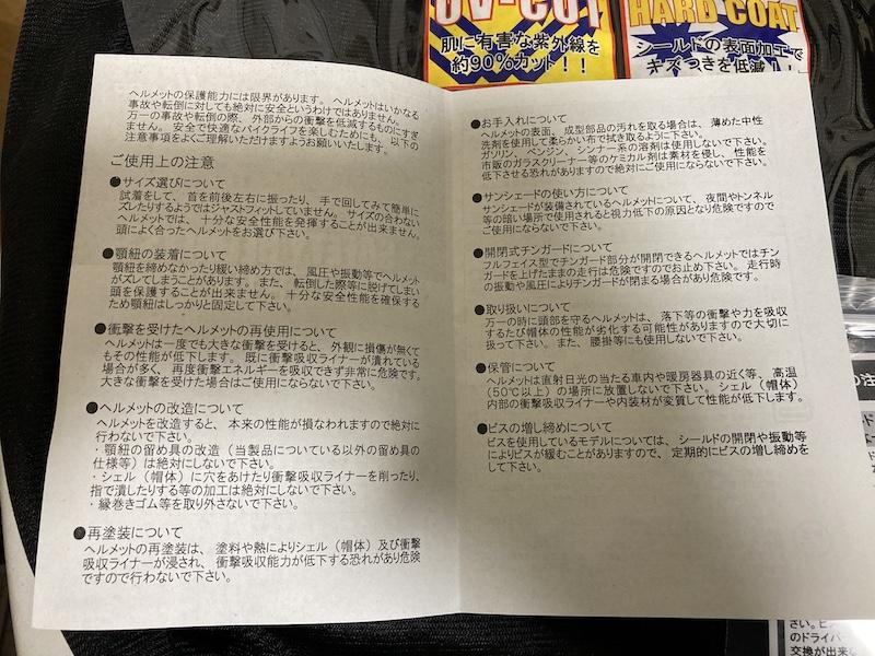 f:id:dachikusakun:20210208224254j:plain