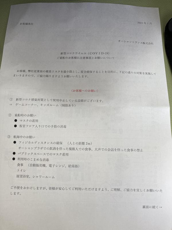 f:id:dachikusakun:20210215175100j:plain