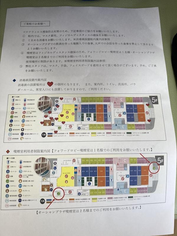 f:id:dachikusakun:20210215175104j:plain