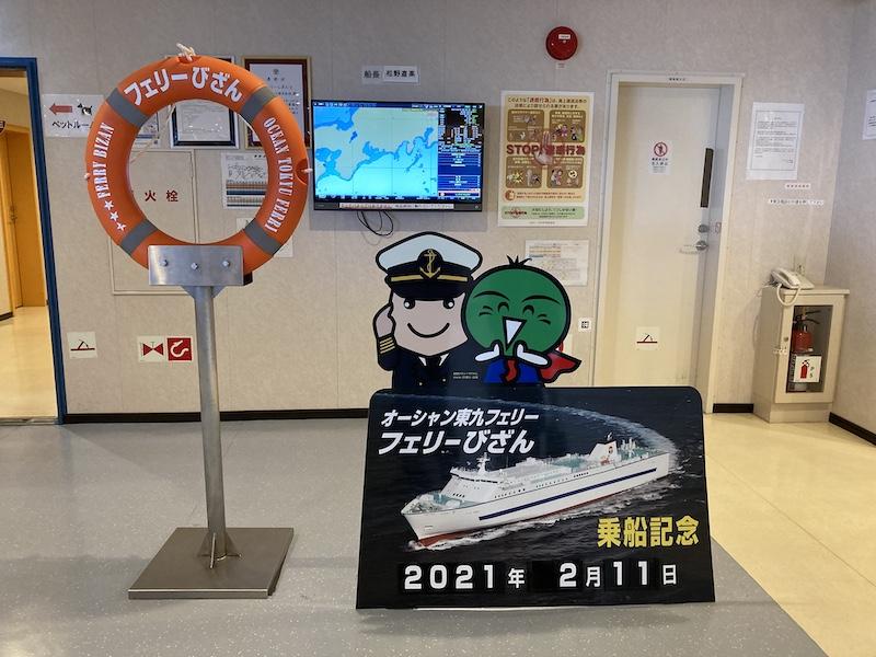 f:id:dachikusakun:20210215175116j:plain