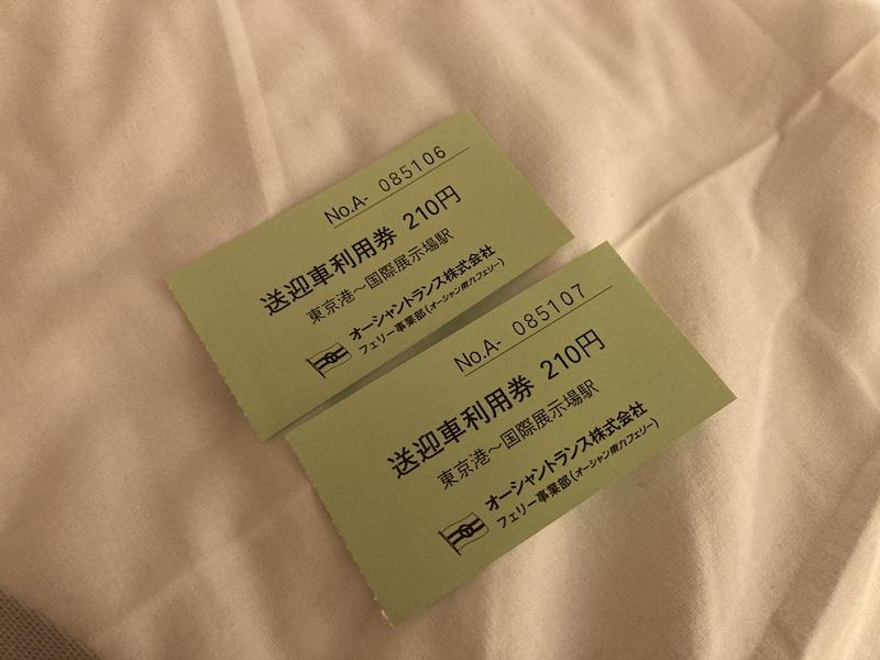 f:id:dachikusakun:20210215175137j:plain