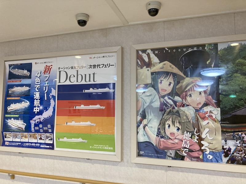 f:id:dachikusakun:20210215175201j:plain