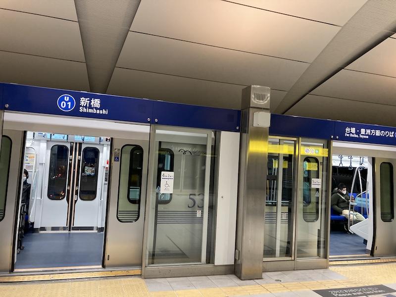 f:id:dachikusakun:20210215180249j:plain