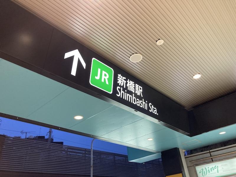 f:id:dachikusakun:20210215180257j:plain