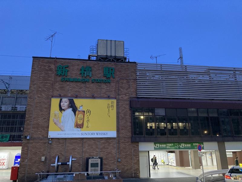 f:id:dachikusakun:20210215180303j:plain
