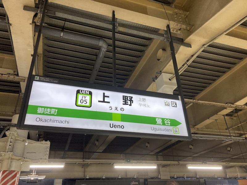 f:id:dachikusakun:20210215180322j:plain