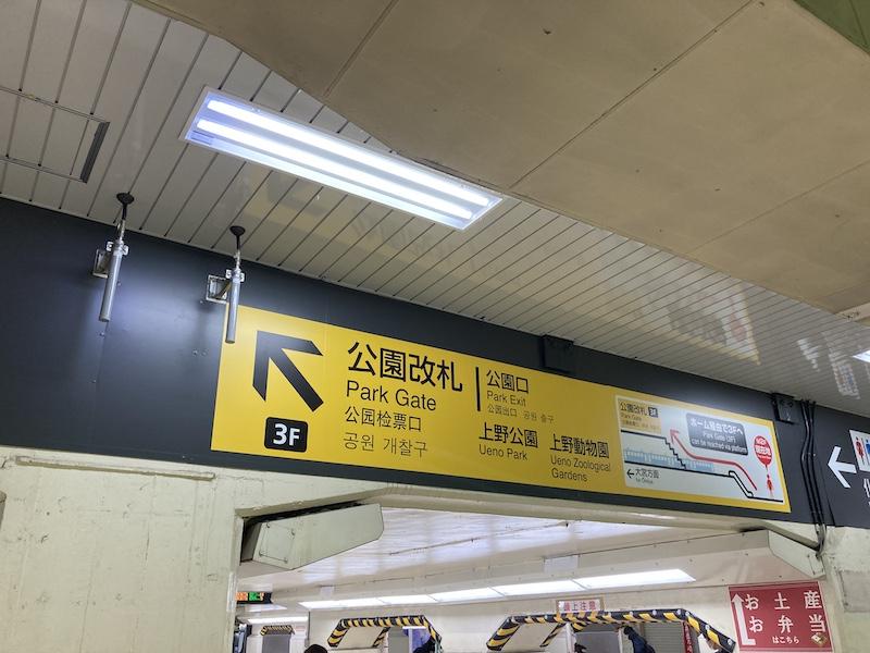 f:id:dachikusakun:20210215180327j:plain