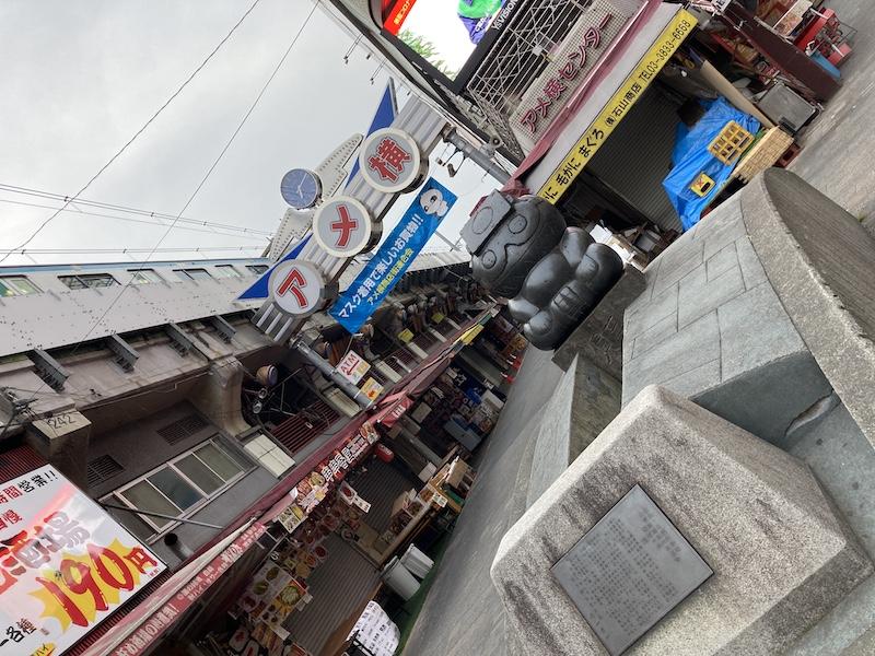 f:id:dachikusakun:20210215180433j:plain