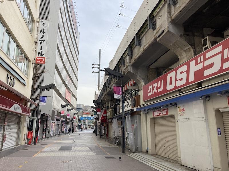 f:id:dachikusakun:20210215180449j:plain