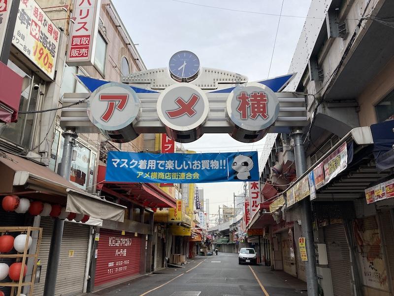 f:id:dachikusakun:20210215180501j:plain