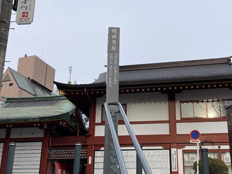 f:id:dachikusakun:20210215180612j:plain
