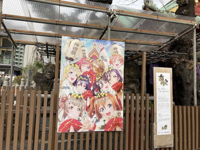 f:id:dachikusakun:20210215180620j:plain