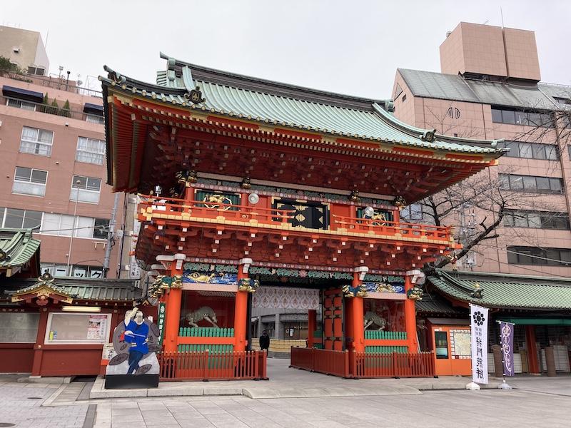 f:id:dachikusakun:20210215180624j:plain