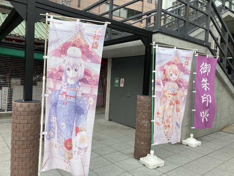 f:id:dachikusakun:20210215180641j:plain