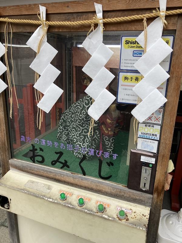 f:id:dachikusakun:20210215180645j:plain