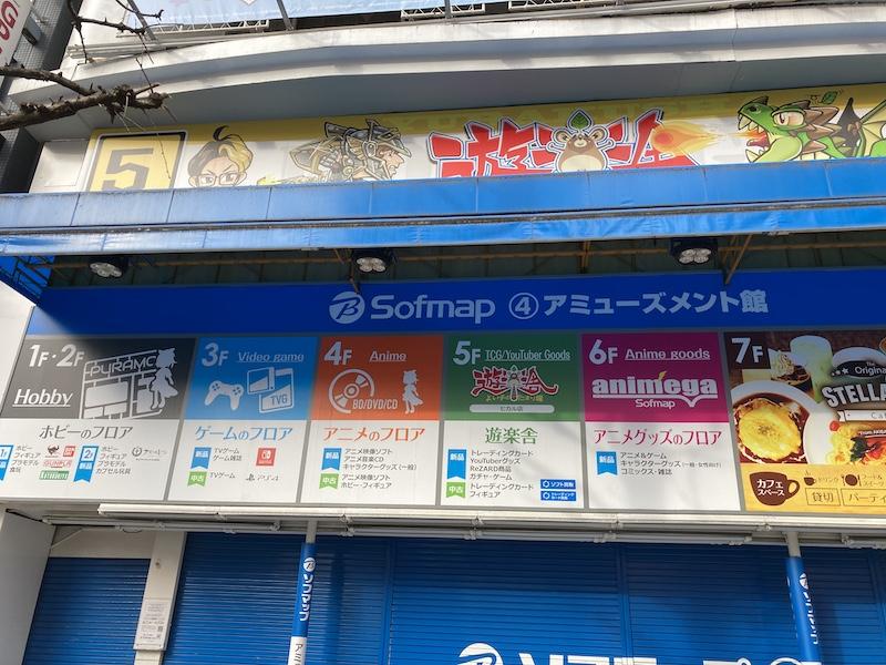 f:id:dachikusakun:20210215180702j:plain