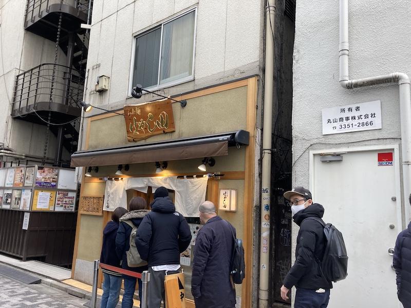 f:id:dachikusakun:20210215180802j:plain