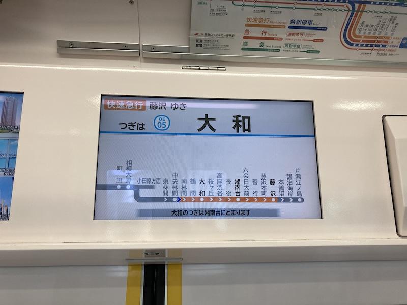f:id:dachikusakun:20210215180835j:plain