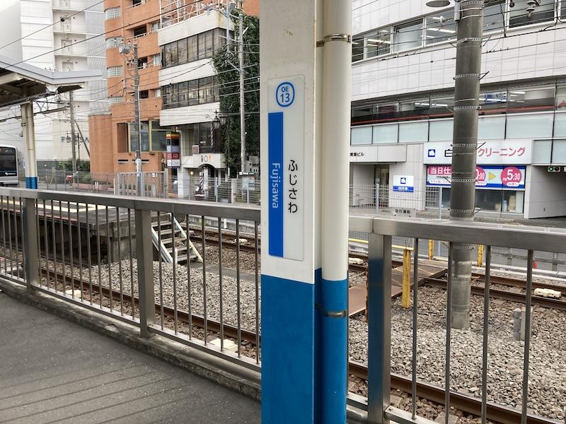 f:id:dachikusakun:20210215180844j:plain