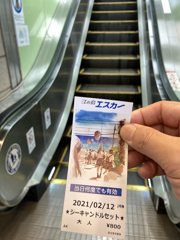 f:id:dachikusakun:20210215181118j:plain