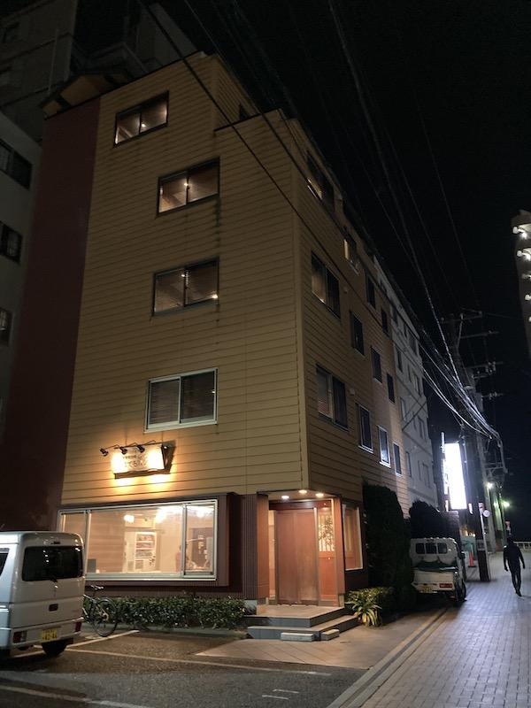 f:id:dachikusakun:20210215181828j:plain