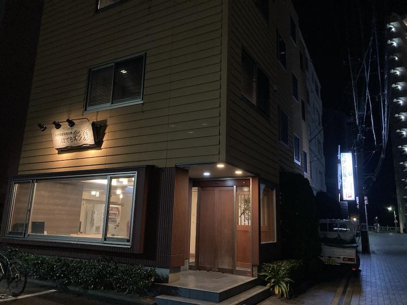f:id:dachikusakun:20210215181832j:plain