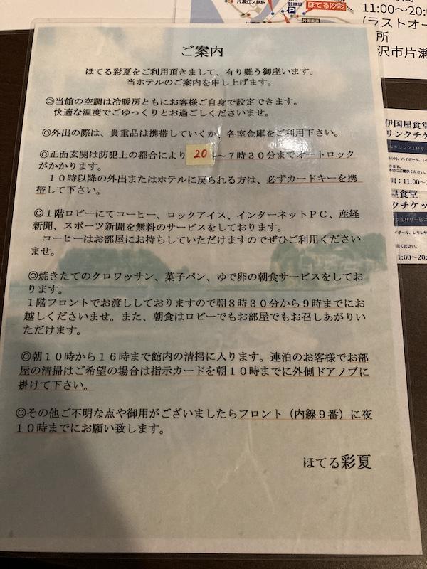f:id:dachikusakun:20210215181840j:plain