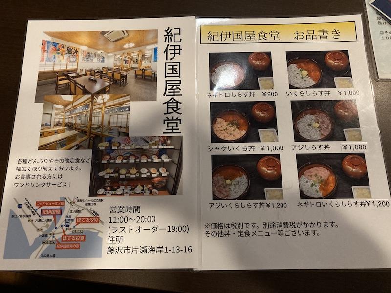 f:id:dachikusakun:20210215181847j:plain