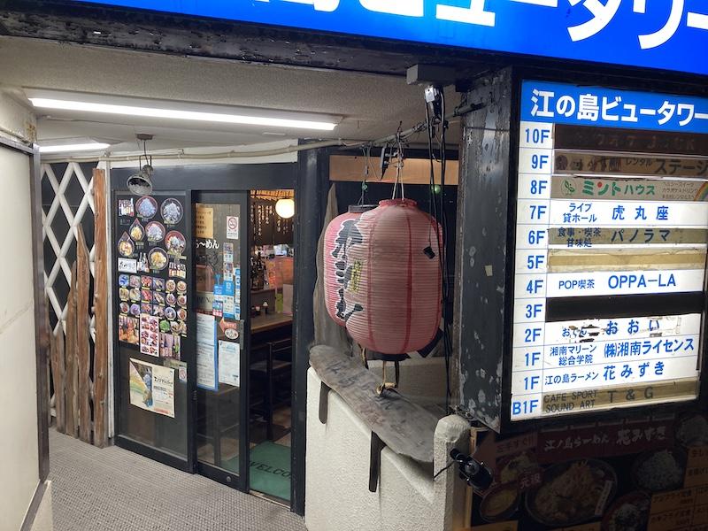 f:id:dachikusakun:20210215181914j:plain