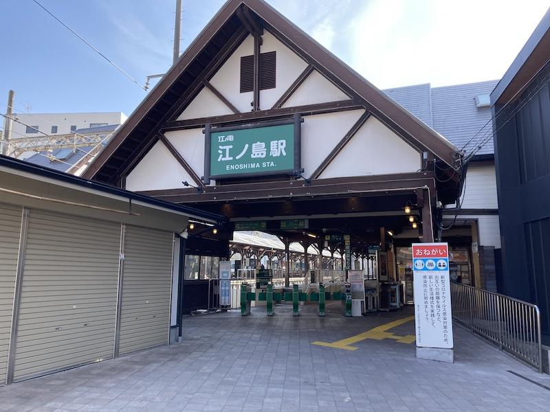 f:id:dachikusakun:20210215182305j:plain