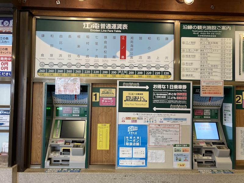 f:id:dachikusakun:20210215182309j:plain