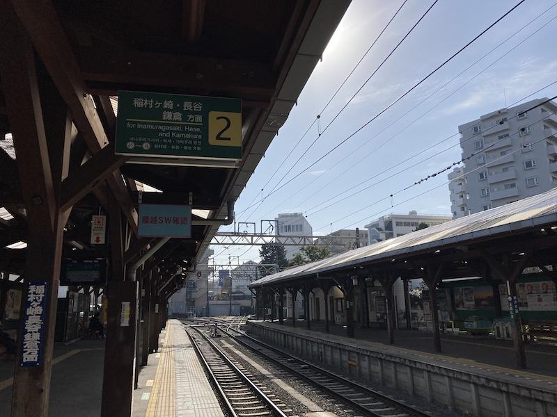 f:id:dachikusakun:20210215182318j:plain