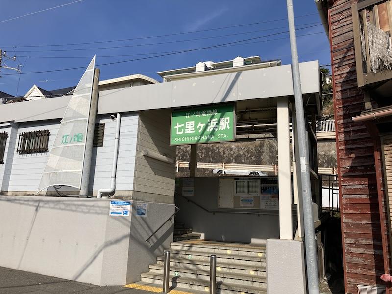f:id:dachikusakun:20210215182331j:plain