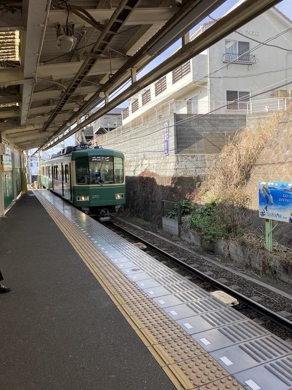 f:id:dachikusakun:20210215182435j:plain