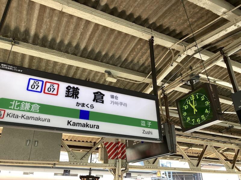 f:id:dachikusakun:20210215182458j:plain