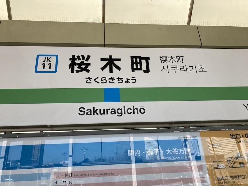 f:id:dachikusakun:20210215182643j:plain