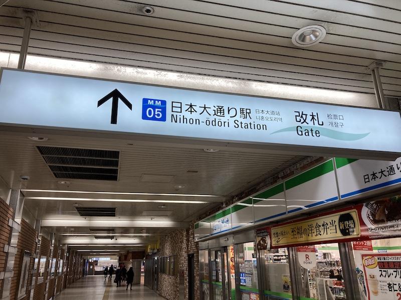 f:id:dachikusakun:20210215182840j:plain