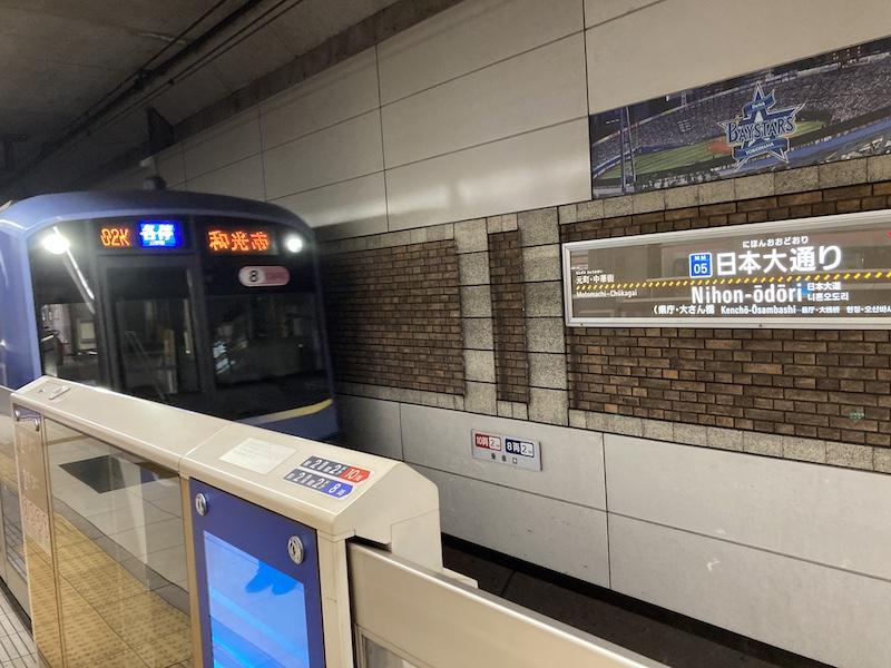 f:id:dachikusakun:20210215182851j:plain