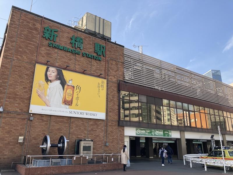 f:id:dachikusakun:20210215182955j:plain