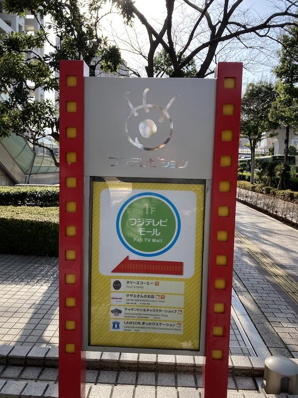 f:id:dachikusakun:20210215183130j:plain