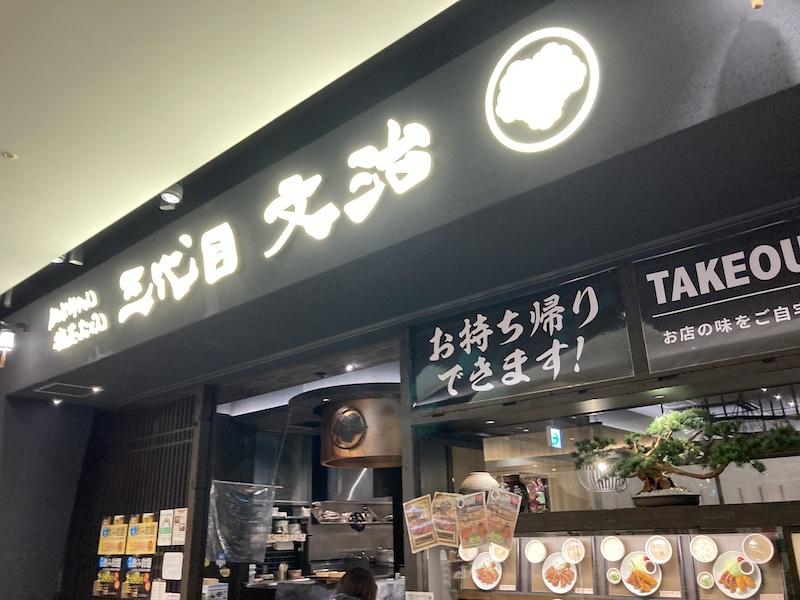 f:id:dachikusakun:20210215183257j:plain
