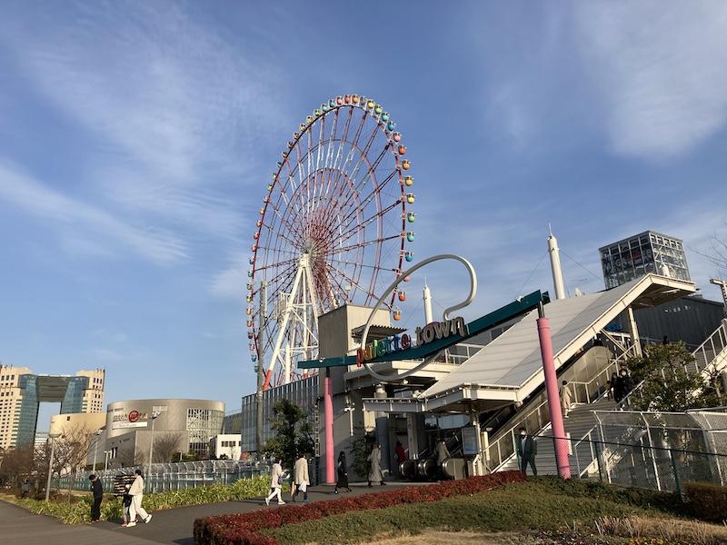 f:id:dachikusakun:20210215183338j:plain