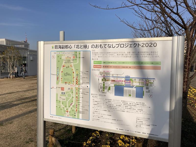 f:id:dachikusakun:20210215183346j:plain