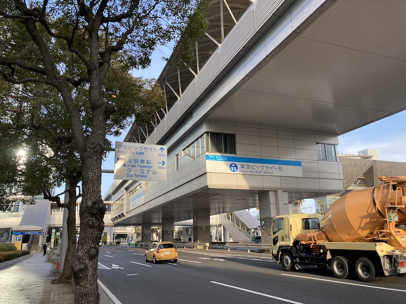 f:id:dachikusakun:20210215183441j:plain