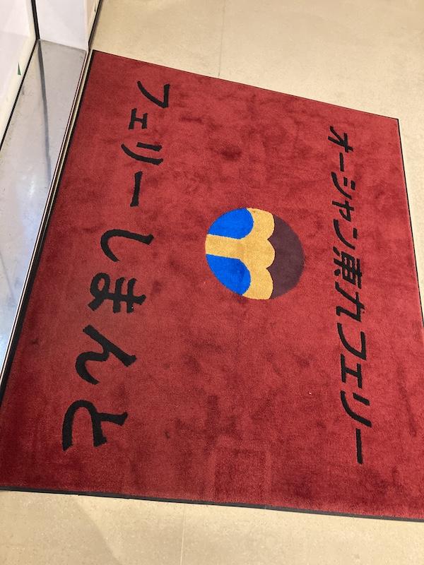 f:id:dachikusakun:20210215183912j:plain