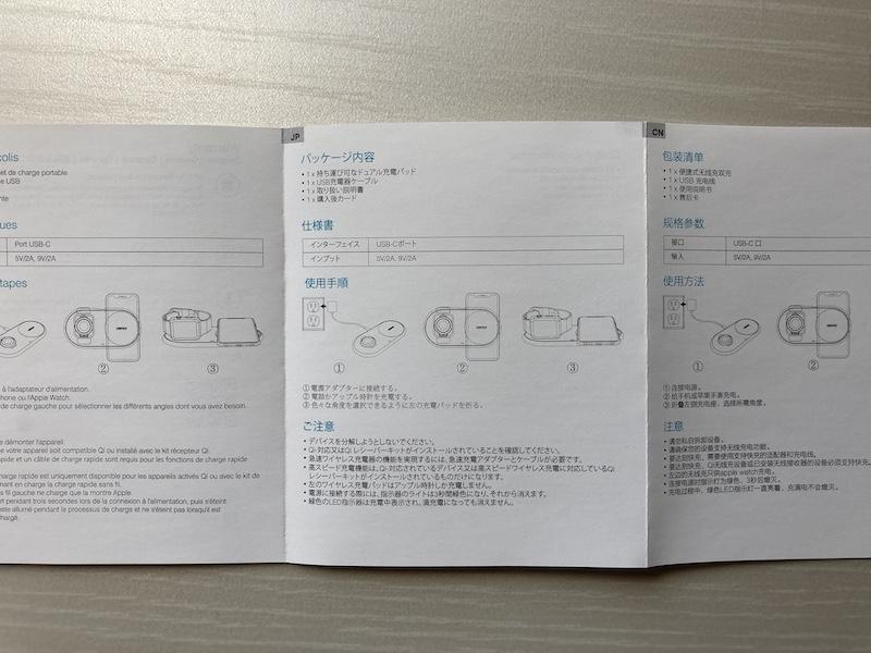 f:id:dachikusakun:20210217125639j:plain
